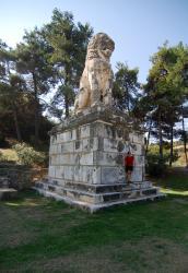 The famous lion of Amfipolis