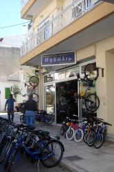 The best Greek bike shop