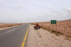 100km from Palmyra