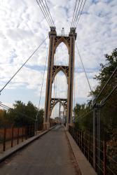 Suspension bridge over the Euphrates