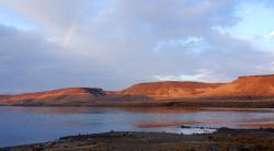 A rainbow over the Euphrates