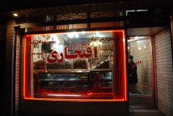 Tabriz's best chocolate shop
