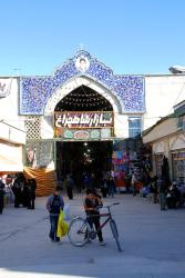 Entrance to a Shiraz marketplace
