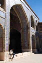 The mosque was finished in 1888
