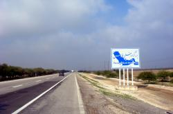 Cycling the Persian Gulf highway