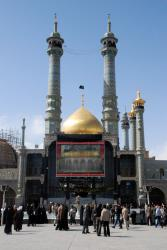 Qom's holy shrine