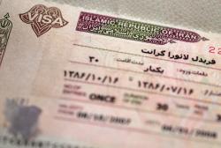 IR Iran Visa