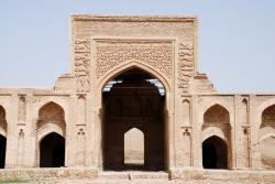 The inside portal of the caravanserai