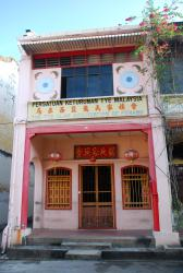 Typical Chinese building in Penang