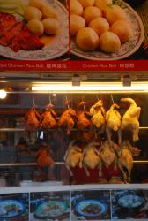 Chickens roasting in Malacca